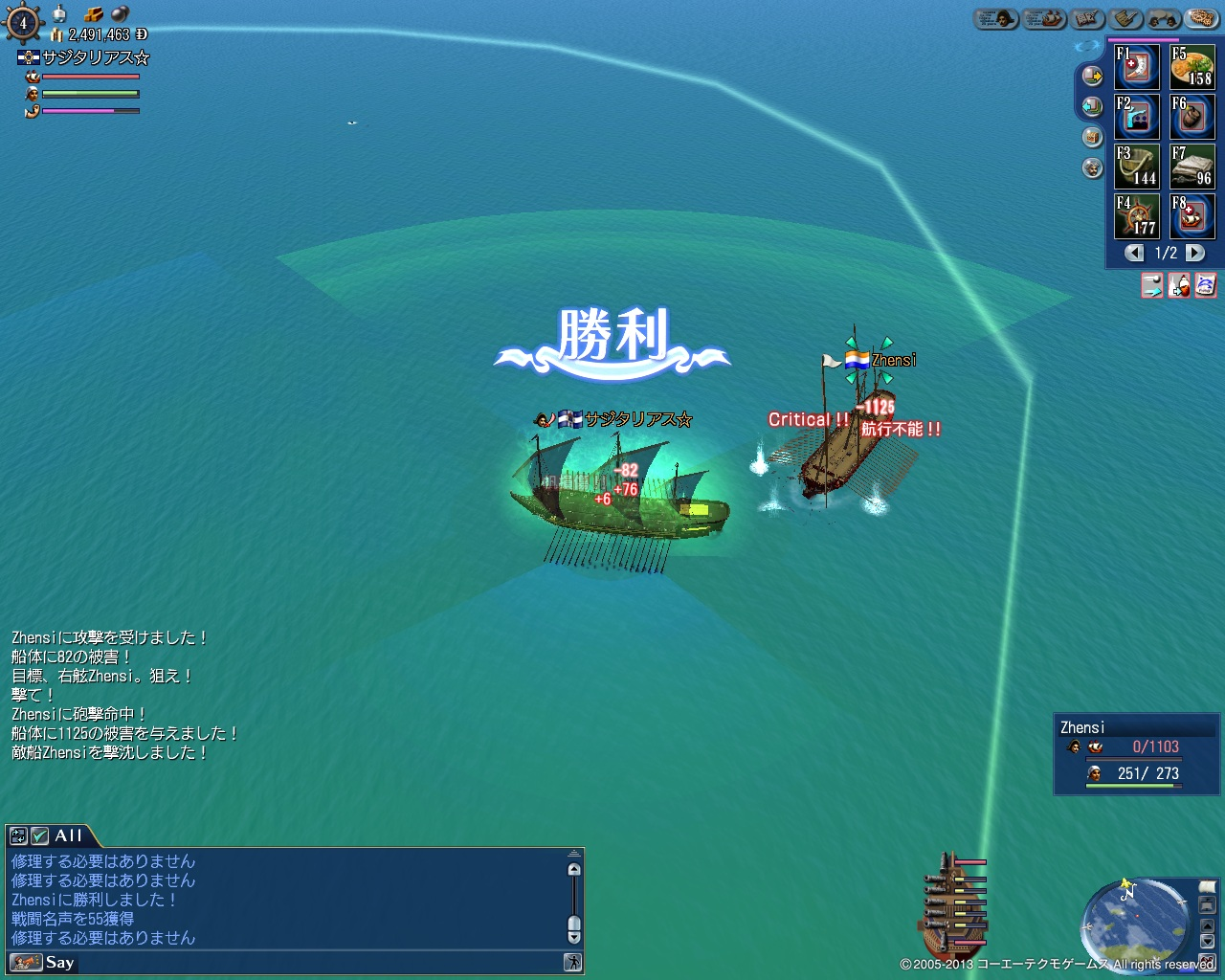zhen01101.jpg