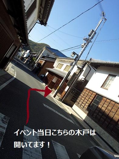 20141120_134337.jpg
