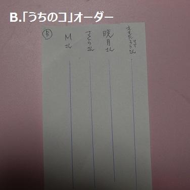 P1080845.jpg