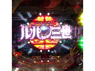 20130301201702b11.png