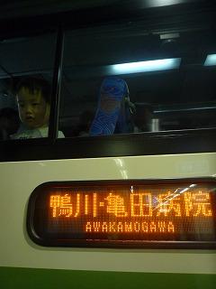 120929_bus.jpg