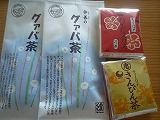 グァバ茶&さんぴん茶&ハイビスカス茶