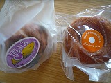 紅芋マフィン&米麹ドーナツ