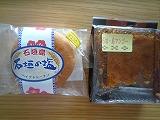 塩ドーナツ・マンゴーケーキ