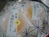 前菜ゼリー (1)