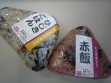 オリジン弁当(赤飯&鮭&ひじき) (1)