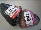 オリジン弁当(赤飯&鮭&ひじき)