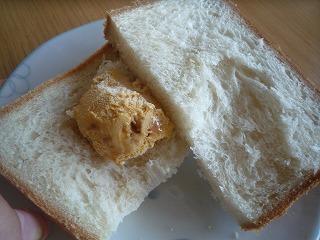 サツキ食パン (4)