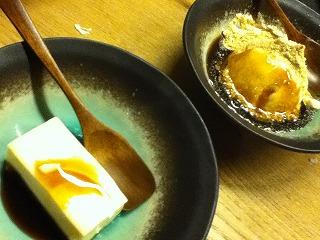 山田屋食堂 (1)