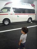 120929_救急車 (3)