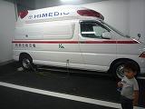 120929_救急車 (1)