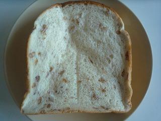 ミコミコライムギ食パン