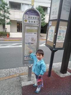 121014_バス停待ち