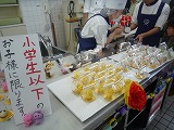 121103_日菓祭実演 (8)