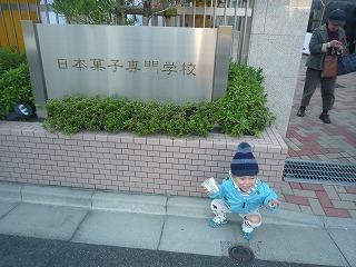 121103_日菓祭入口