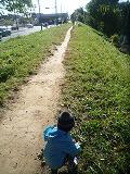 121104_二子散歩 (4)