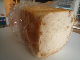 アンティカ胡桃パン (1)