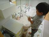 手洗 (3)