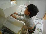 手洗 (2)