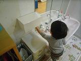 手洗 (1)