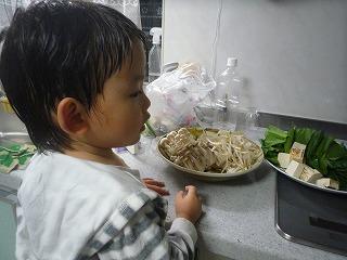 121103_二子ご飯作るの見る