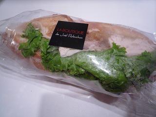 ロブションサンドイッチチキン