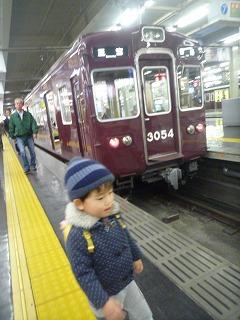 121119_阪急梅田へ (5)