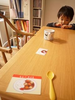 121125_絵合わせカード (1)