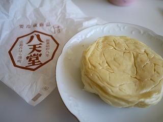 八天堂チョコカスタード (2)