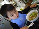 130101_お雑煮