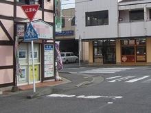 交差点と停止線2