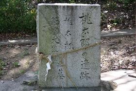 熊野権現桃太郎神社4