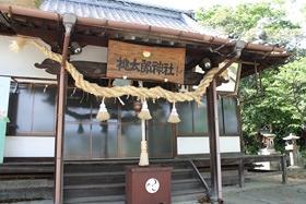 熊野権現桃太郎神社2