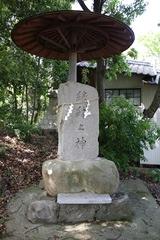 熊野権現桃太郎神社7