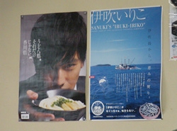 1205香川屋本店副知事ポスター