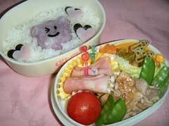 紫クマと生姜焼き弁当