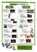 2012弘法大師御誕生会2