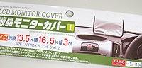 100円ショップのナビカバー1