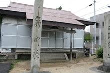 丸亀散歩22蛭子神社
