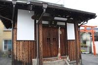 丸亀散歩20恵比寿神社由加神社