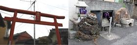 丸亀散歩21恵比寿神社由加神社