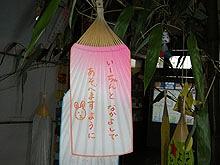 丸亀駅のヒタまつり4