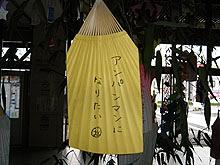 丸亀駅のヒタまつり2