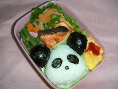 さいこ作祝パンダ誕生弁当