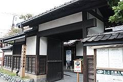 小泉八雲記念館1