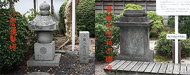 小泉八雲記念館3