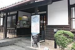 小泉八雲記念館2