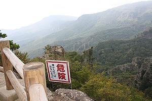 寒霞渓12