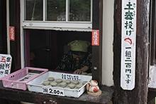 寒霞渓11