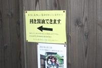 二十四の瞳映画村7